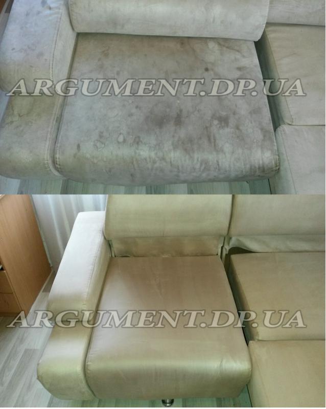 Кусочек дивана