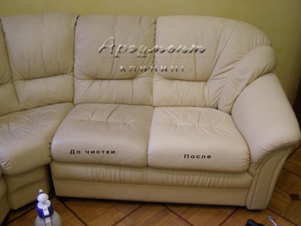Чистка  кожаной мебели в Днепропетровске