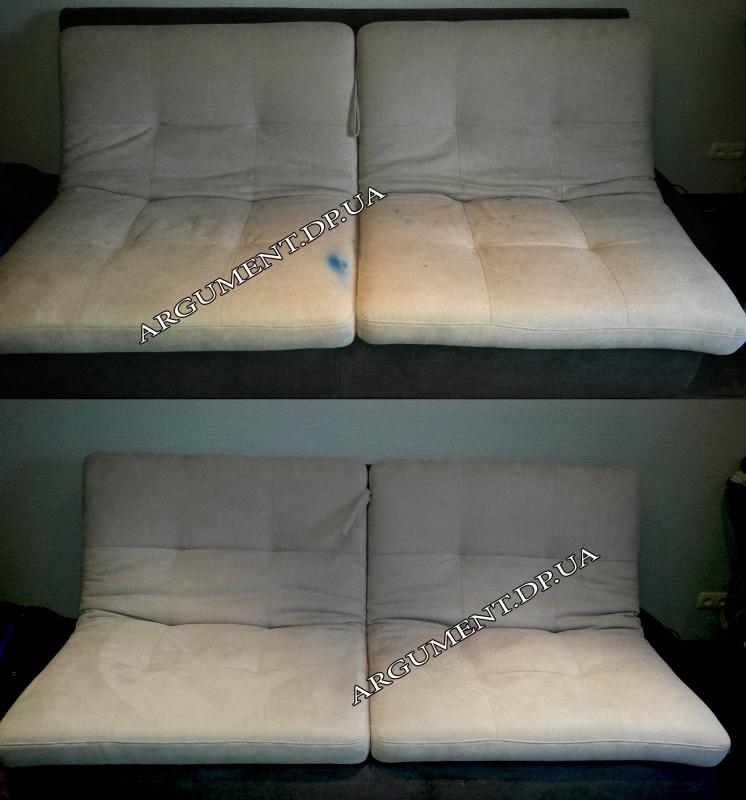Двухместный диван, почищен в Днепре. Фото чистки диванов